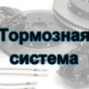 Шланг торм пер TOY CARINA E AT190 K&K FT2189 90947-02820 LH